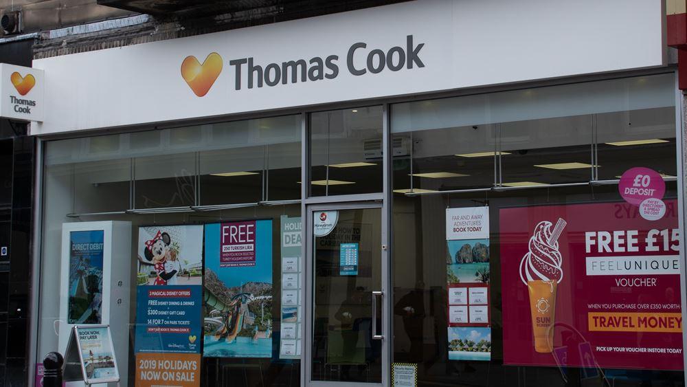 Thomas Cook: Τι φέρνει η επόμενη ημέρα μετά την κατάρρευση