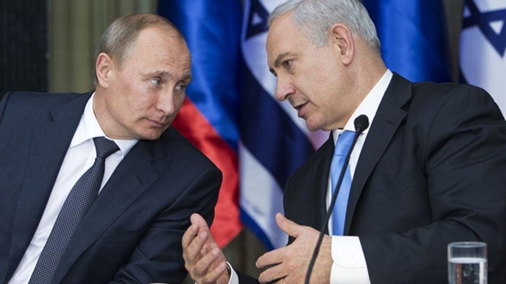 Τι επιχειρείται με την επίσκεψη Νετανιάχου στη Μόσχα