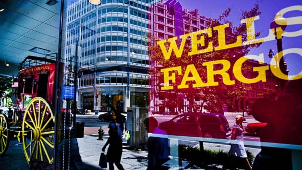 Wells Fargo: Αυξήθηκαν σε σχέση με πέρυσι τα καθαρά κέρδη