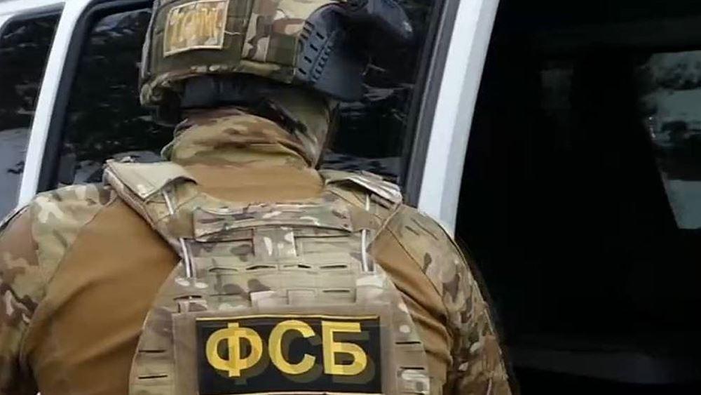 Ρωσία: Η ρωσική υπηρεσία ασφαλείας έθεσε υπό κράτηση Ουκρανό διπλωμάτη