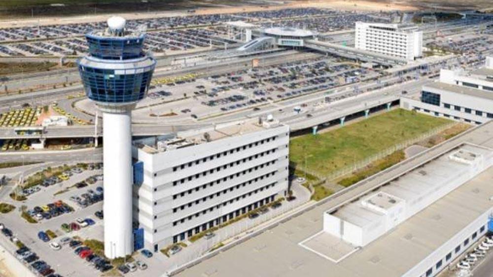 Οι νέοι ενδιαφερόμενοι για το 30% του Ελ. Βενιζέλος και το αεροδρόμιο της Σμύρνης