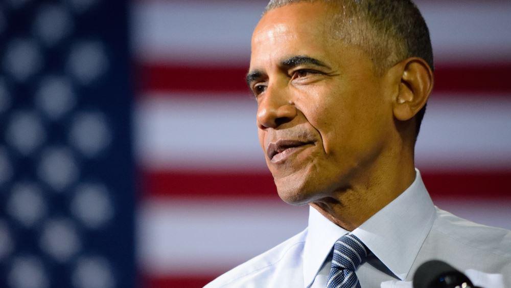 """Ομπάμα: Ο θάνατος του Τζορτζ Φλόιντ δεν πρέπει να θεωρείται κάτι """"φυσιολογικό"""" στις ΗΠΑ του 2020"""