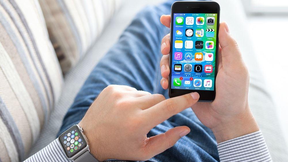 Η ασφάλεια του IPhone της Apple κινδυνεύει… από το Κογκρέσο
