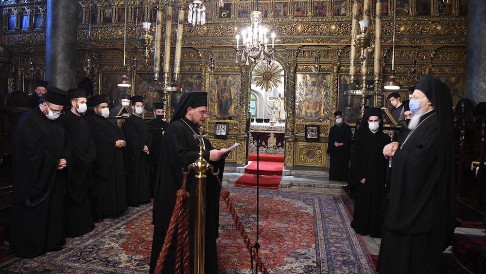 Οικουμενικός Πατριάρχης: Το Φανάρι δεν θα παύσει να εκπέμπει φως