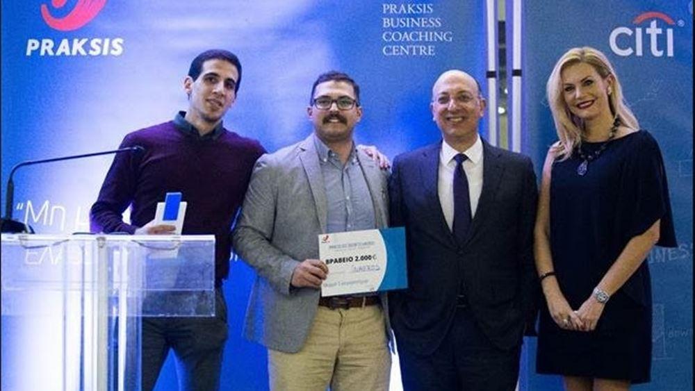 Ανακοινώθηκε ο νικητής των PRAKSIS BCC Business Awards