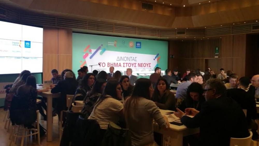 Ελληνο-Αμερικανικό Επιμελητήριο: Ολοκληρώθηκε η ανοικτή εκδήλωση εργαστήρι διαλόγου με νέους ηλικίας 18-29 ετών