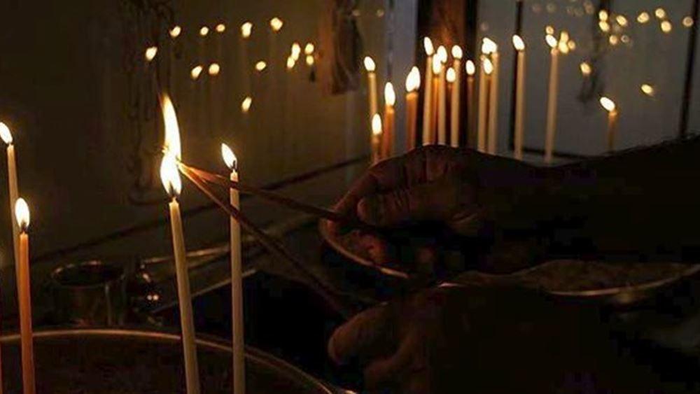 Κλειστές οι εκκλησίες σε Σερβία και Βόρεια Μακεδονία για το Πάσχα