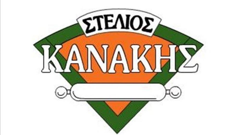 Κανάκης: Με 98,57% η Orkla Food Ingredients AS μετά τη Δημόσια Πρόταση