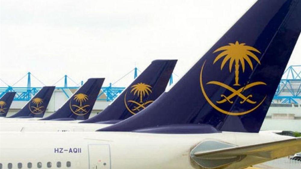 Σαουδική Αραβία: Απαγόρευση εισόδου στους ταξιδιώτες από είκοσι χώρες