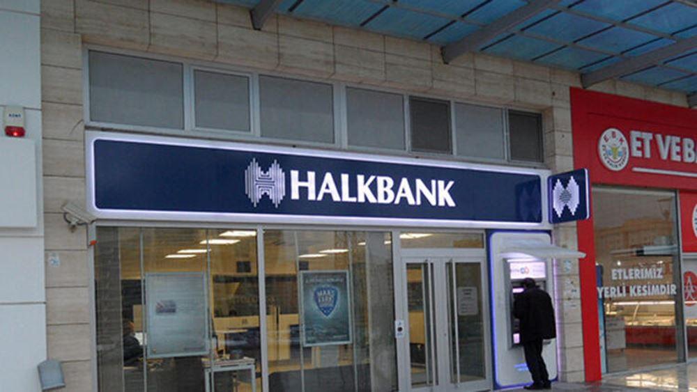 Η τουρκική Halkbank απορρίπτει τις κατηγορίες που της απαγγέλθηκαν στις ΗΠΑ