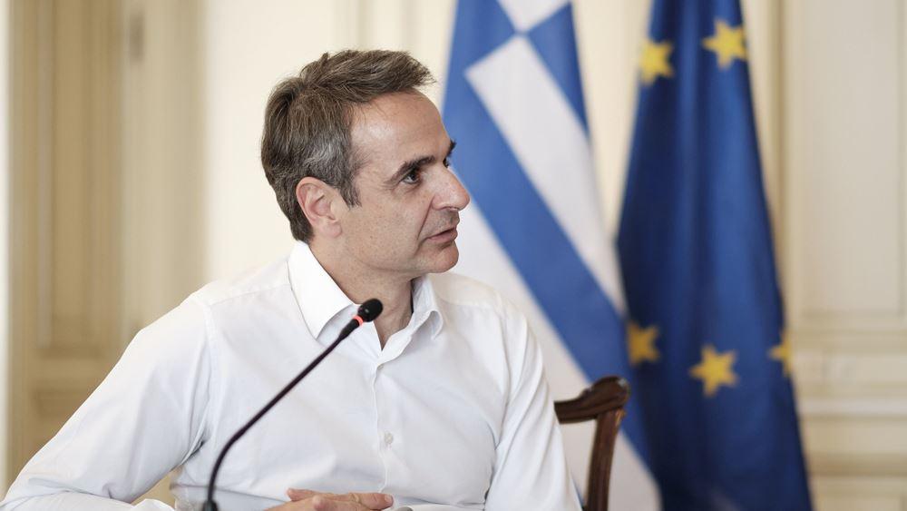 """Κ. Μητσοτάκης: Θα τιμούμε την """"Ημέρα Μνήμης"""" μέχρι να ξημερώσει η Ημέρα της Δικαίωσης"""