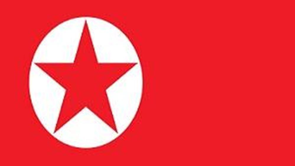 """Yonhap: Η Βόρεια Κορέα εκτόξευσε άλλους δύο πυραύλους """"αγνώστου τύπου"""""""