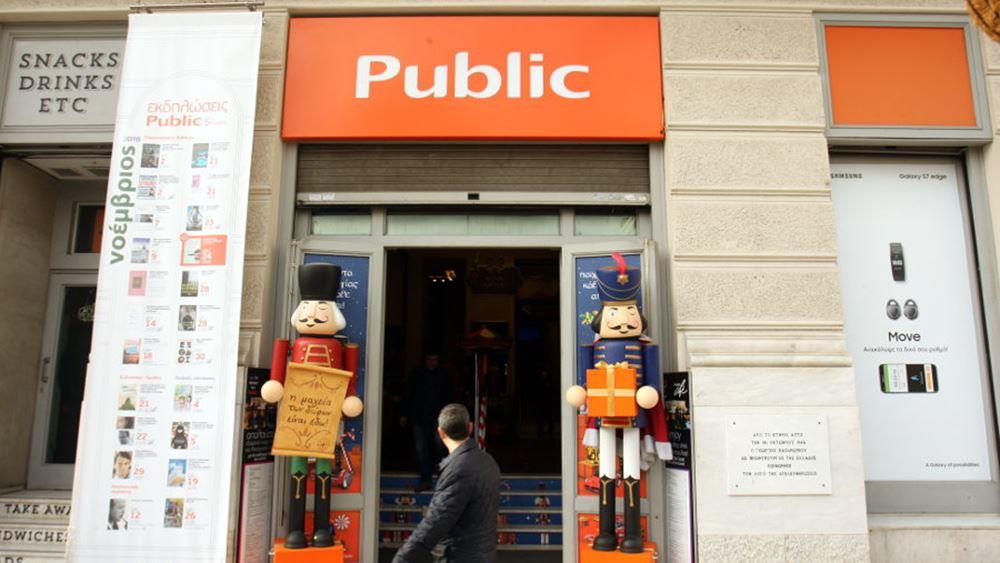 Public:Περαιτέρω ενίσχυση της κερδοφορίαςκαι των ηλεκτρονικών πωλήσεων