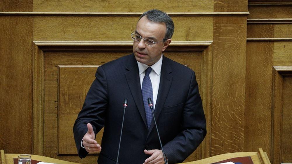 """Χρ. Σταϊκούρας: Ενδεικτικό της αλλαγής του κλίματος η αναβάθμιση της Ελλάδας σε """"ΒΒ"""" από τον οίκο R&I"""