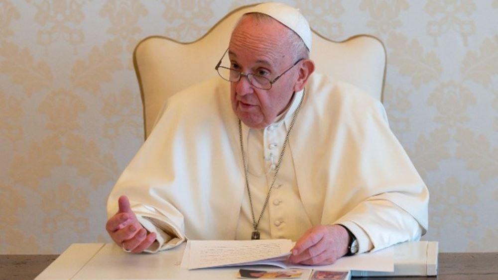 """Ιταλία-Αφγανιστάν: Ο πάπας εκφράζει την """"ανησυχία"""" του και απευθύνει έκκληση για """"διάλογο"""""""