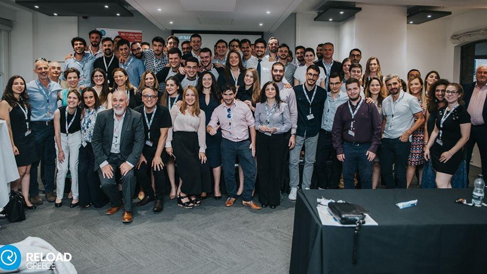 Οι νικήτριες start-up του Reload Greece Challenge19
