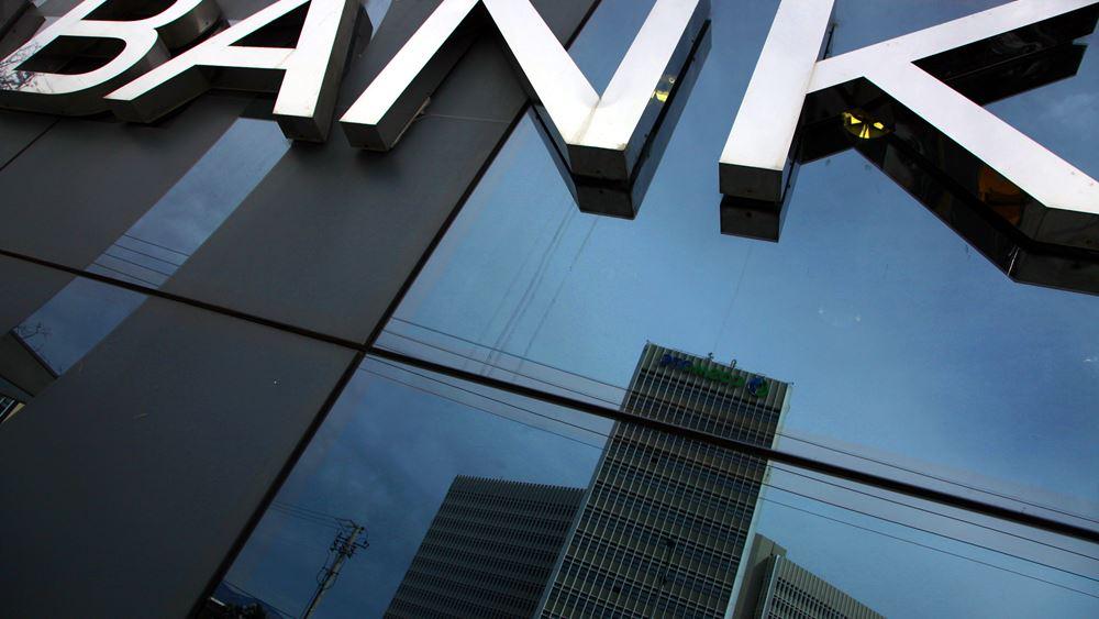 Αναζητείται λύση για την αναβαλλόμενη φορολογία των τραπεζών