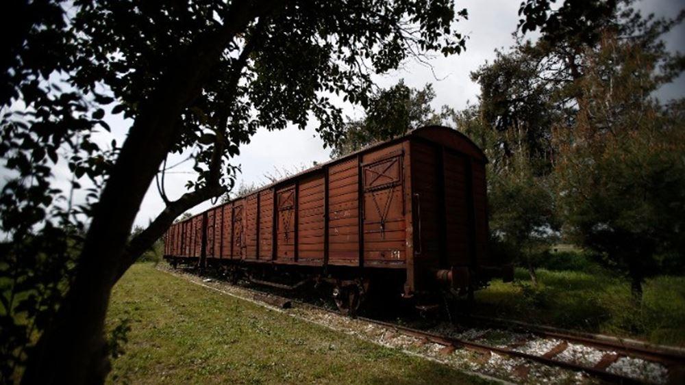 Πιερία: Εγκαταλειμμένος σιδηροδρομικός σταθμός και 7 βαγόνια μετατρέπονται σε οικολογική τουριστική μονάδα