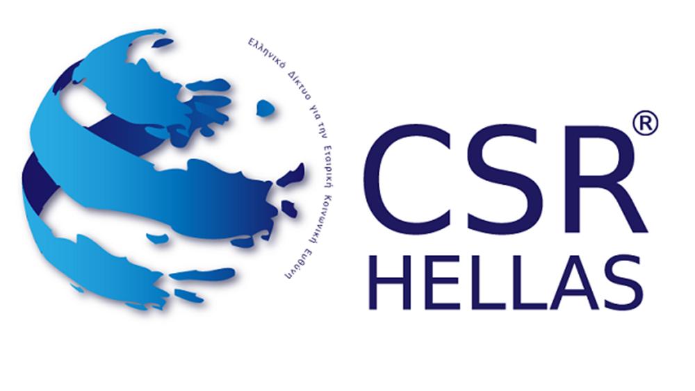 Ειδική ιστοσελίδα από το CSR HELLAS για ενημέρωση των επιχειρήσεων σχετικά με τον κορονοϊό
