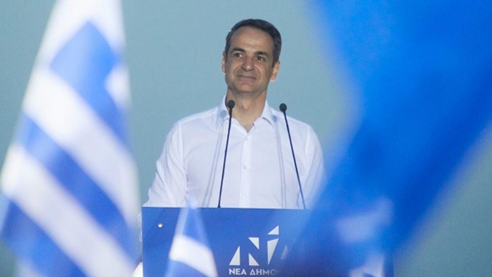 Κ. Μητσοτάκης: Η οργάνωση του κράτους και η φορολογική μεταρρύθμιση στα πρώτα σχέδια νόμου της κυβέρνησής μου