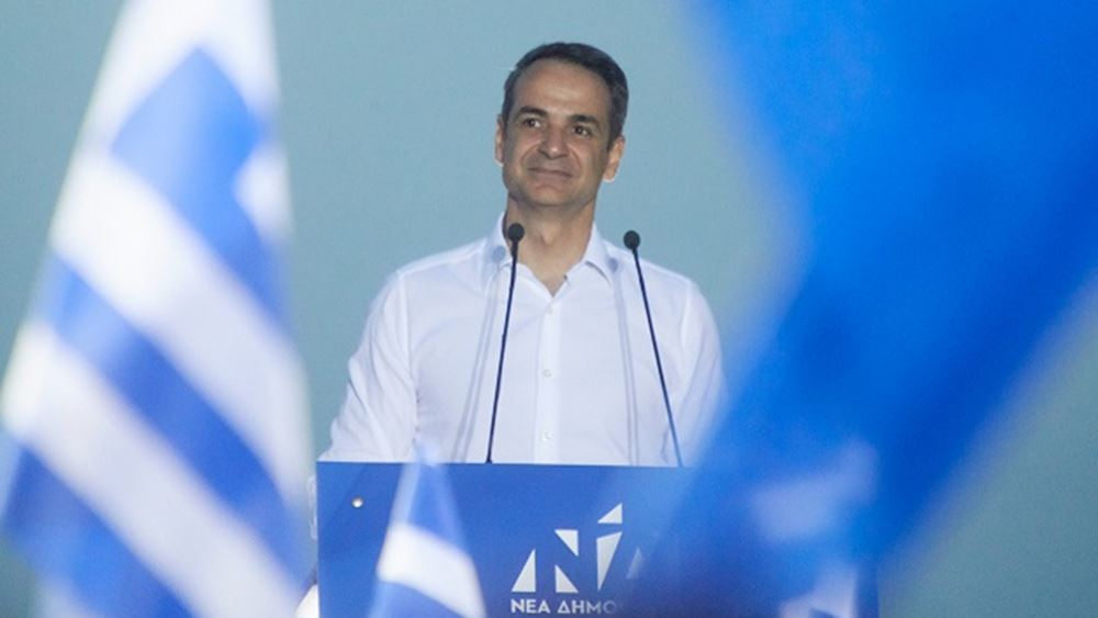 Κ.Μητσοτάκης: Η ΝΔ θα αγωνιστεί για να απαλύνει τις αρνητικές συνέπειες της Συμφωνίας των Πρεσπών