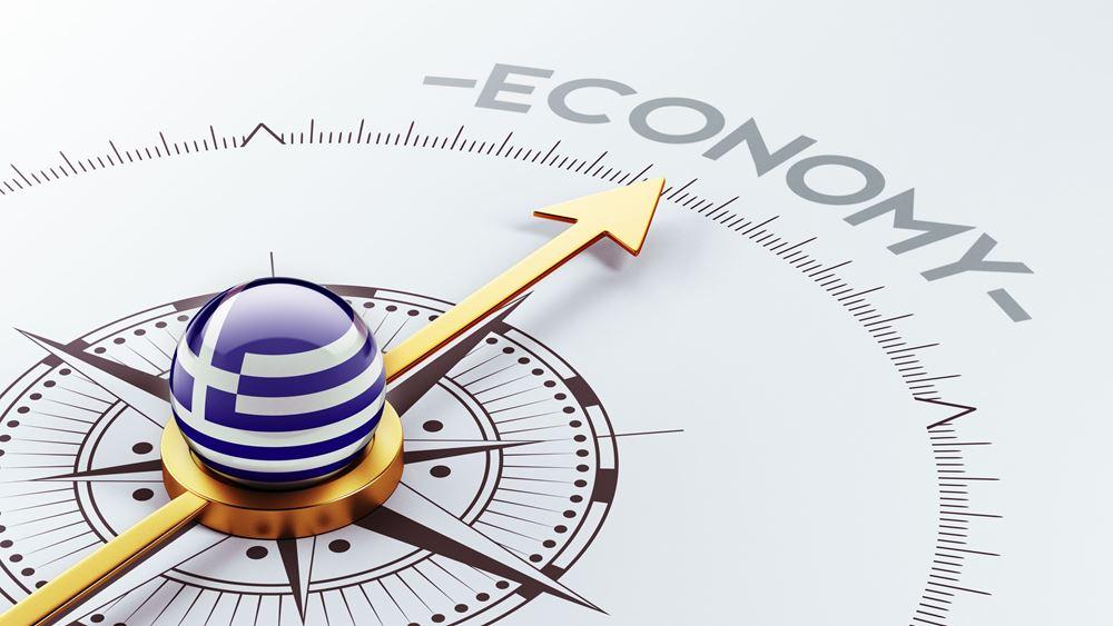 Alpha Bank: Οι προκλήσεις της νέας δεκαετίας για την Ελλάδα