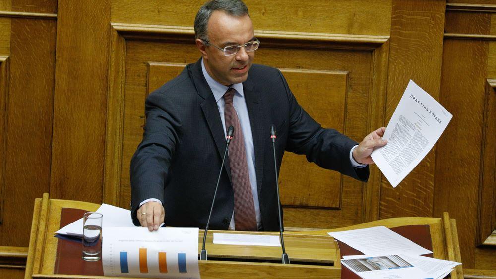 """Χρ. Σταϊκούρας: Κόκκινα δάνεια 30 δισ. ευρώ θα """"σβήσει"""" ο Ηρακλής"""