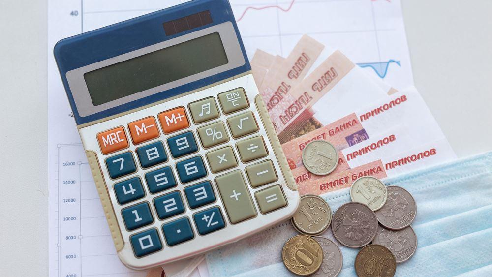 Συστάσεις και φόβοι ΕΚΤ και ΤτΕ για την επόμενη ημέρα