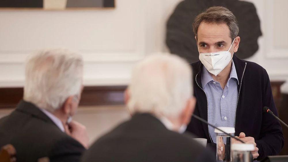 """Κυρ. Μητσοτάκης: """"Πρέπει να πείσουμε τους πιο ηλικιωμένους να κάνουν το εμβόλιο"""""""