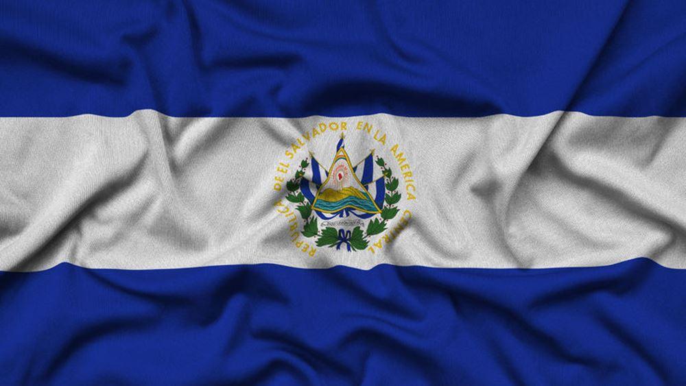 Ελ Σαλβαδόρ: Καμία καταγραφή τσουνάμι, λένε οι αρχές