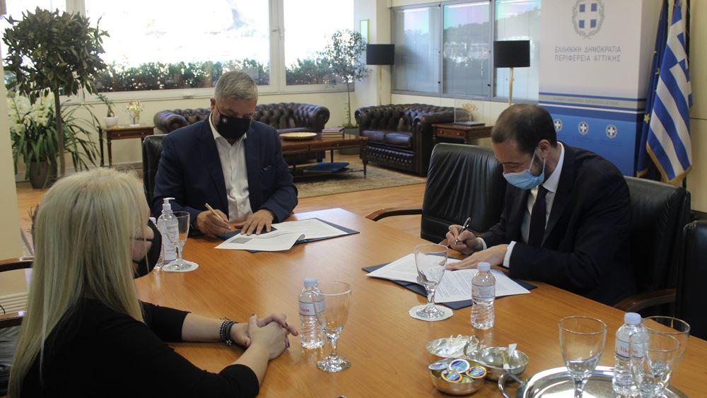"""Η Περιφέρεια Αττικής εξασφαλίζει ένα πρότυπο ψηφιακό Αγγειογράφο για το Παίδων """"Αγία Σοφία"""""""