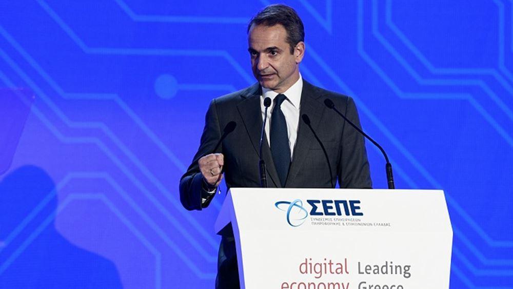 Κ. Μητσοτάκης σε παρόχους κινητής τηλεφωνίας: Είναι αναγκαίο να αναπροσαρμόσουν τις τιμολογιακές πολιτικές προς τα κάτω