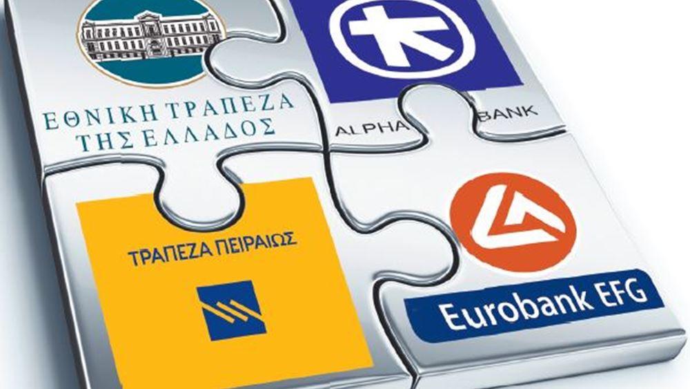 Ποιες business ανοίγει η πώληση 20.000 επιχειρηματικών δανείων