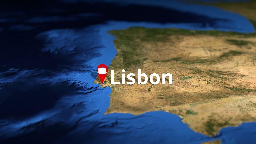 Πορτογαλία: Lockdown στη Λισαβόνα λόγω αύξησης των κρουσμάτων κορονοϊού