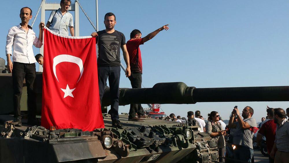 Τουρκία: Ένταλμα σύλληψης εις βάρος ενός πρώην αξιωματικού της CIA για υποτιθέμενες σχέσεις με το πραξικόπημα