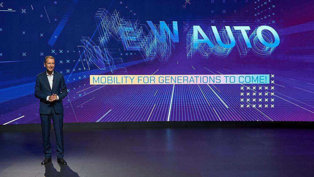 New Auto: Η στρατηγική του Volkswagen Group για την κινητικότητα