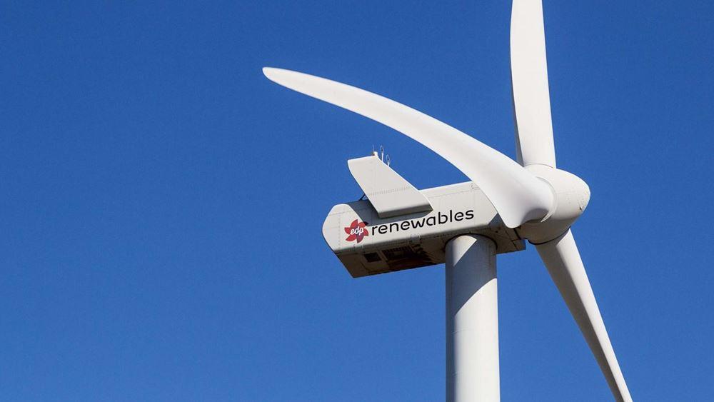 Συνεργασία EDP Renewables και Amazon Web Services (AWS)