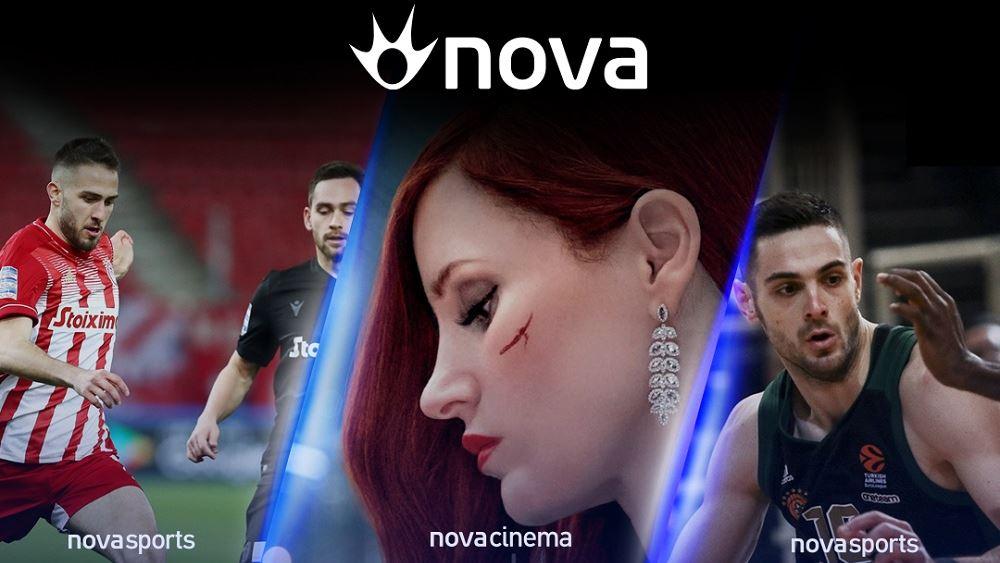 Η ασυναγώνιστη προσφορά της Nova διαθέσιμη μέχρι το τέλος Μαρτίου για όλους τους νέους συνδρομητές