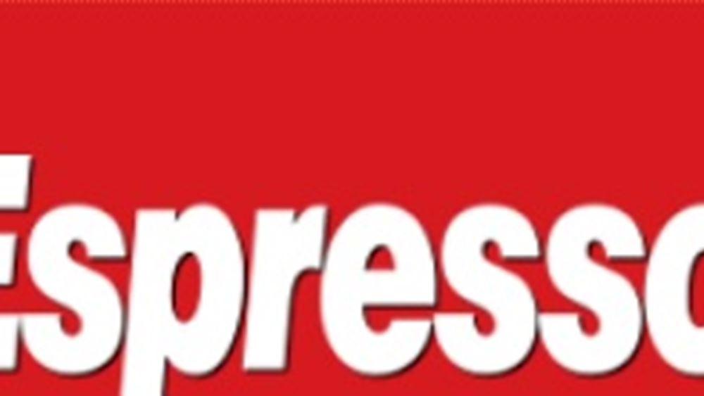 """Εστία Επενδυτική: Δεν έχουμε χάσει τον τίτλο της """"Espresso"""""""