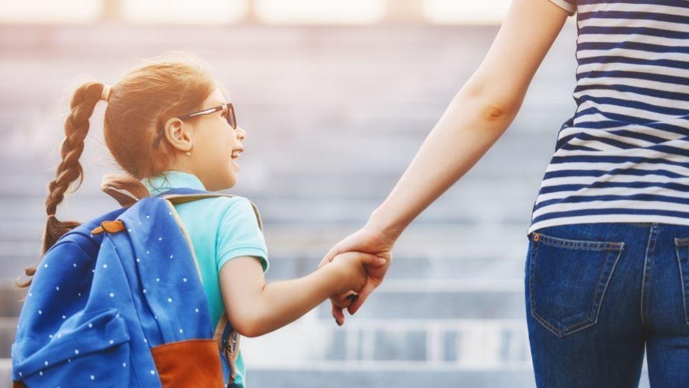 Καινούργια σχολική τσάντα: Κάνε τη σωστή επιλογή από σήμερα κιόλας!