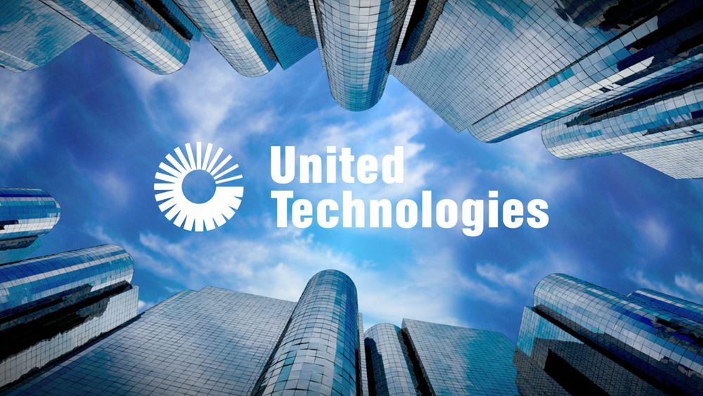United Technologies: Καλύτερα των εκτιμήσεων τα κέρδη