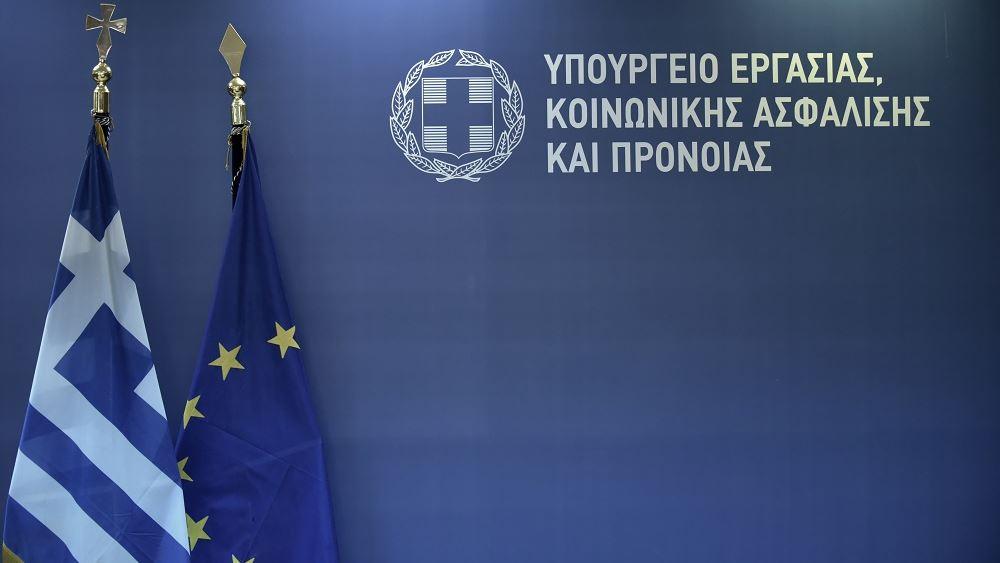Προς παράταση οι αναστολές συμβάσεων τον Δεκέμβριο - Αποζημίωση στα €534