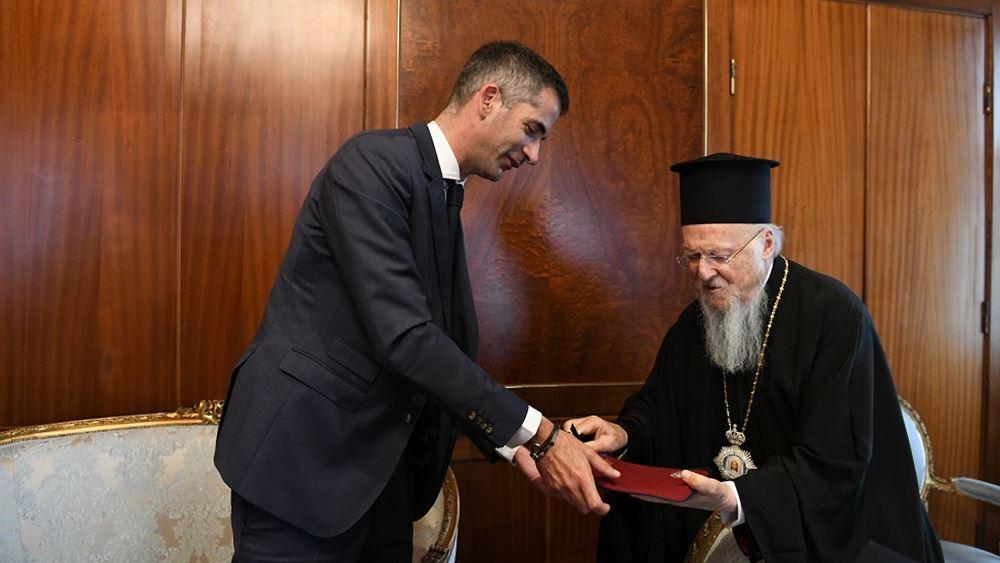 Συνάντηση Κώστα Μπακογιάννη με τον Οικουμενικό Πατριάρχη στο Φανάρι.