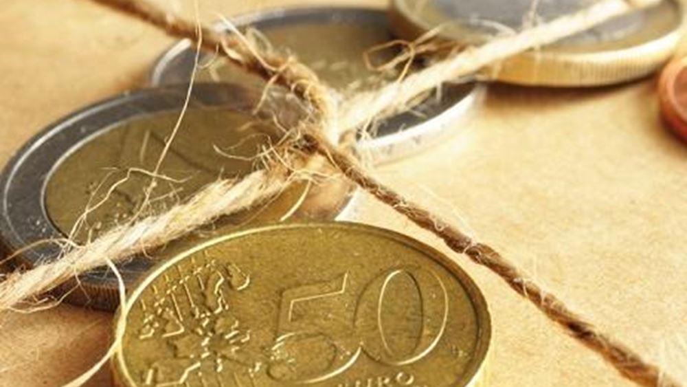 Κλειστές οι τράπεζες μέχρι τις 7 Ιουλίου - Εξήντα ευρώ την ημέρα από τα ATM