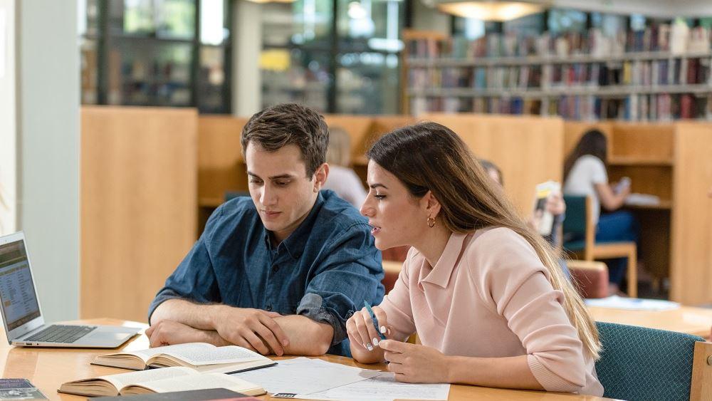 Νέα ακαδημαϊκή περίοδος για το Deree – Τhe American College of Greece