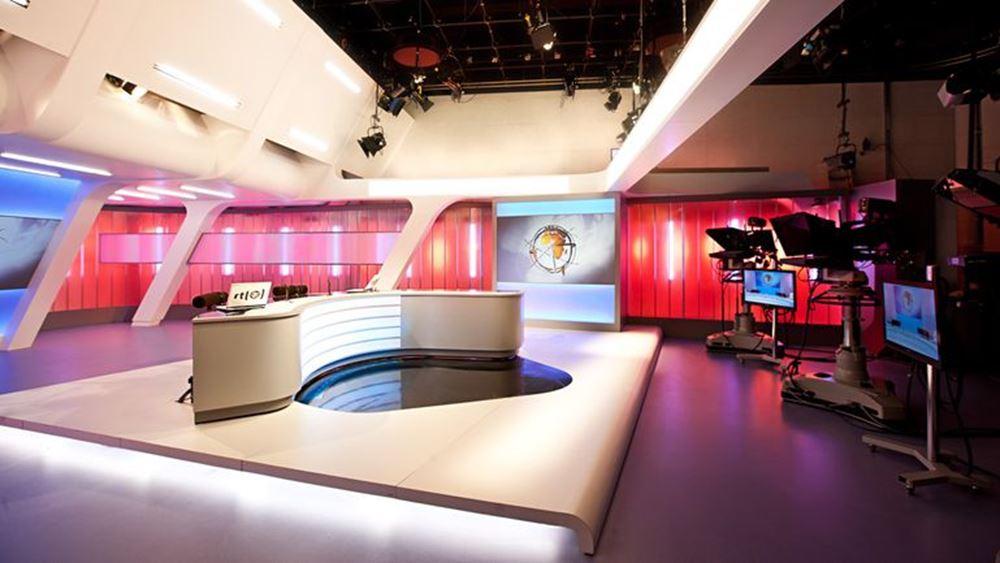 RTL Group: Μειώθηκαν ελαφρώς τα καθαρά κέρδη εξαμήνου