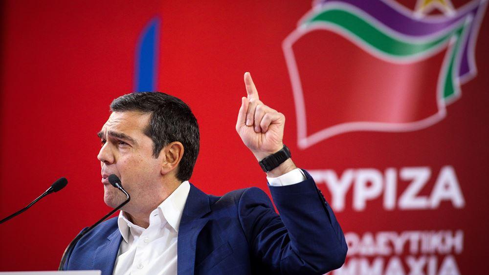 Στις 22 Απριλίου η παρουσίαση του ευρωψηφοδελτίου του ΣΥΡΙΖΑ