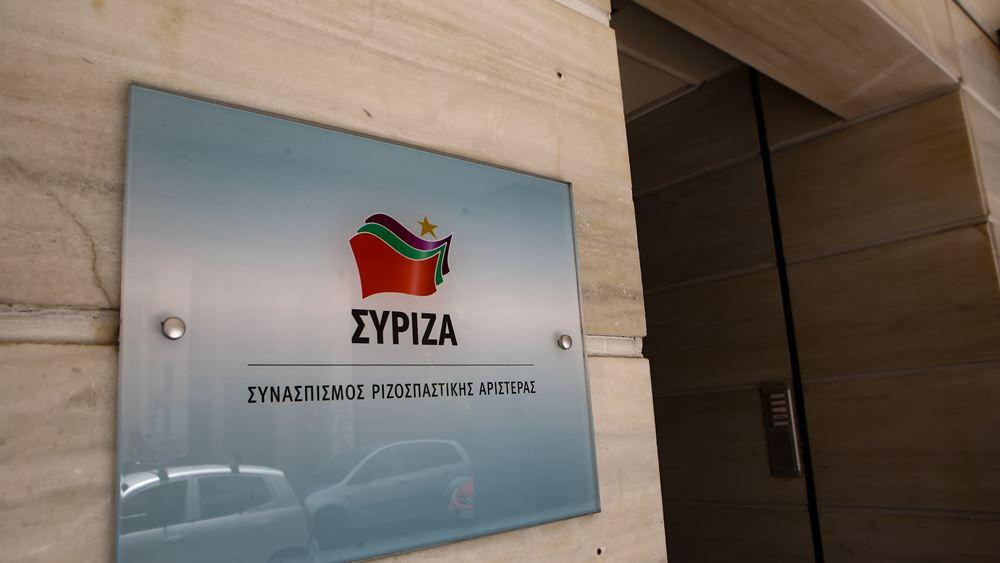"""Για """"αντιφάσεις"""" στο ζήτημα της Τουρκίας κατηγορεί την κυβέρνηση ο ΣΥΡΙΖΑ"""