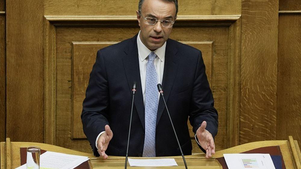 """Προϋπολογισμός 2020: Παρεμβάσεις ελάφρυνσης 1,181 δισ. ευρώ και νέο """"μέρισμα"""" φέτος"""