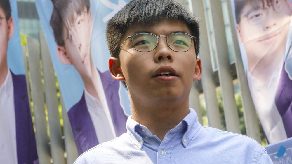 Χονγκ Κονγκ: Απαγόρευση καθόδου στις εκλογές για ηγετικό στέλεχος του κινήματος διαμαρτυρίας